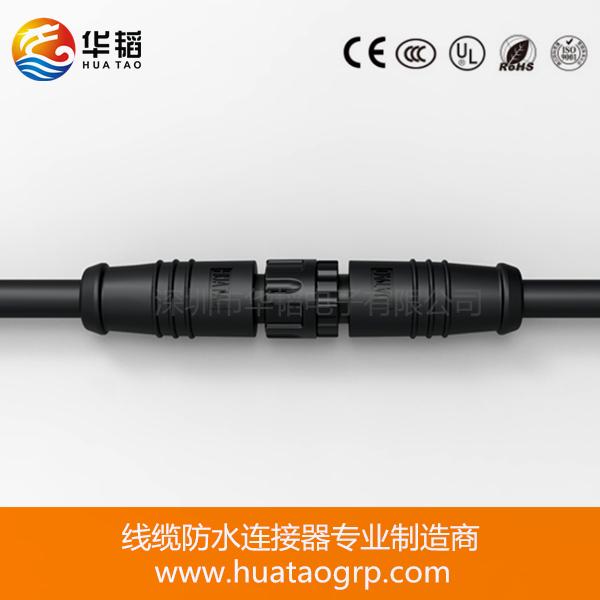 华韬 塑胶M12防水插头2/3/4/5芯 IP67
