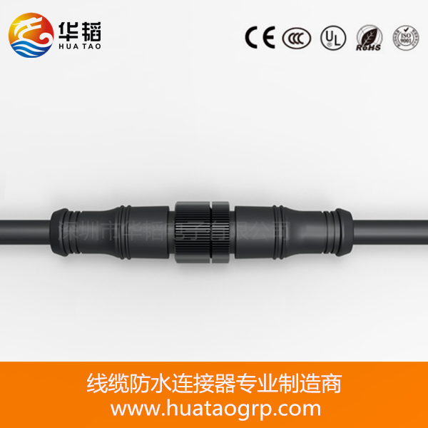 华韬M16P金属螺帽2/3/4/5芯圆形防水连接器 IP67