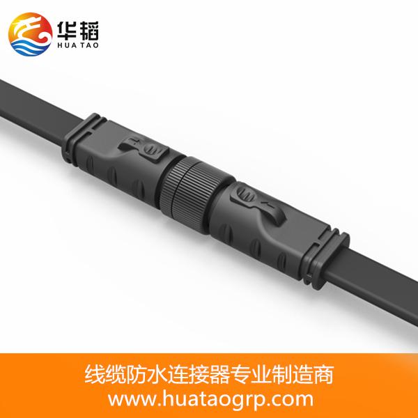 M16扁线系列防水插头