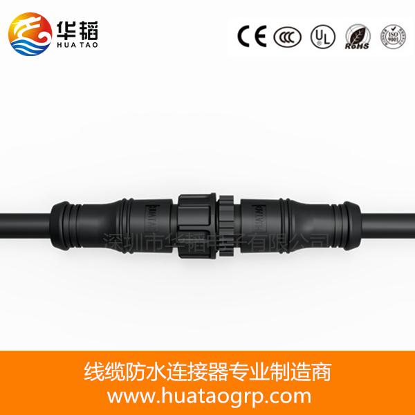 华韬M16P 2/3/4/5芯圆形防水连接器 IP67